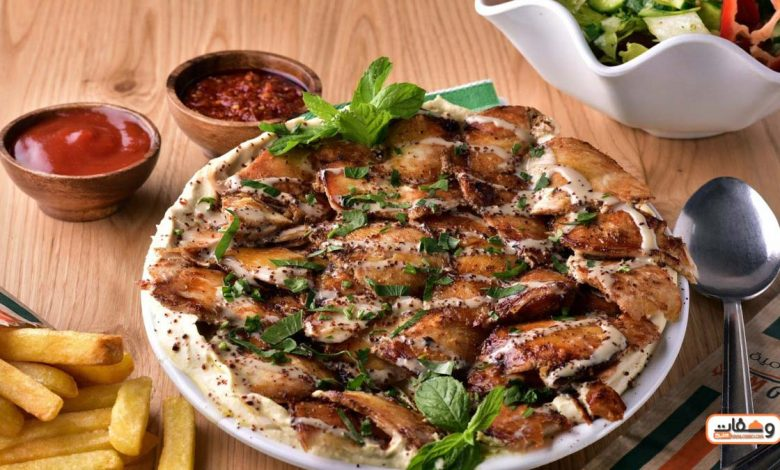 طريقة عمل فتة الشاورما الفراخ بـ 4 وصفات زي المطاعم