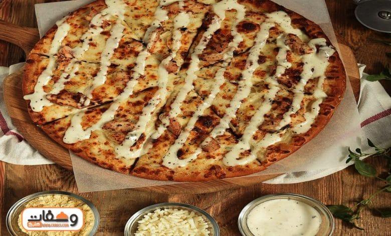 طريقة عمل بيتزا الرانش بـ 5 طرق